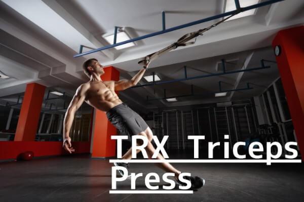 TRXトレーニング 方法 ジム