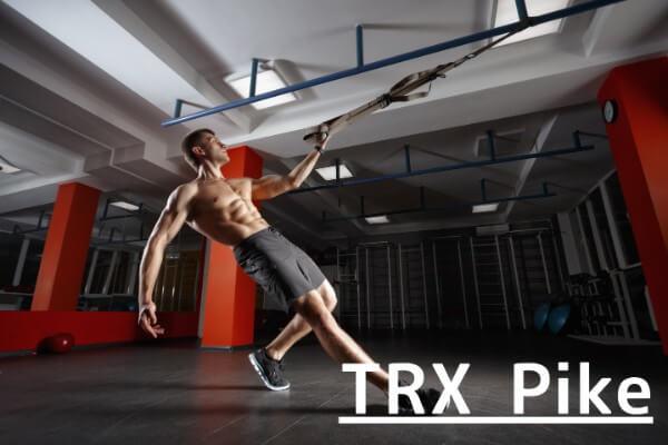 TRXトレーニング 方法 知りたい