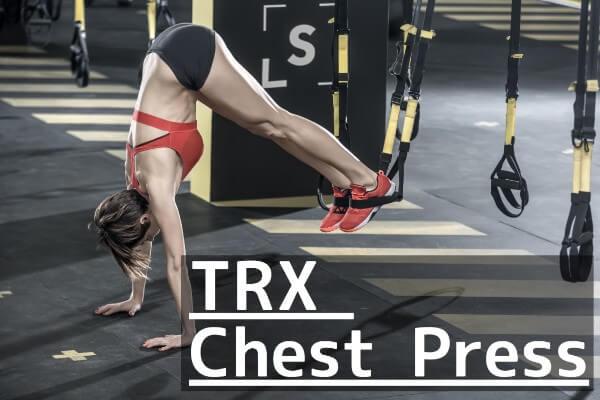 TRXトレーニング 本 チェストプレス